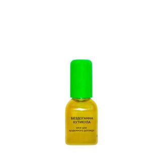 Бездоганна кутикула олія для нігтів