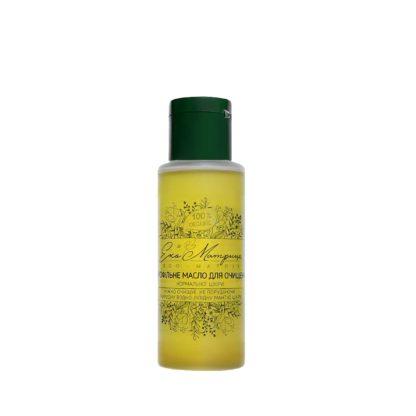 Гідрофільна олія для нормальної шкіри