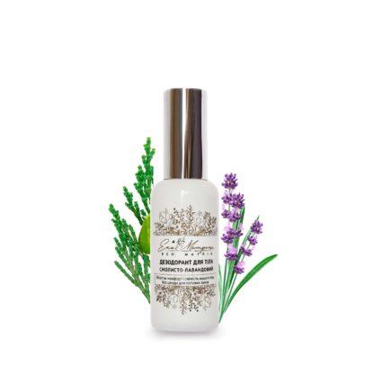 Смолисто лавандовий дезодорант