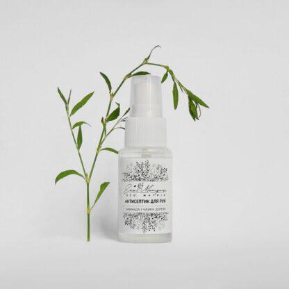 Антисептик для рук лаванда і чайне дерево